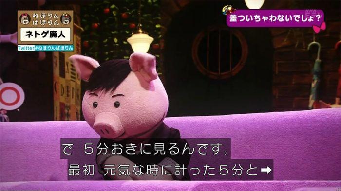 ねほりんネトゲ廃人のキャプ172