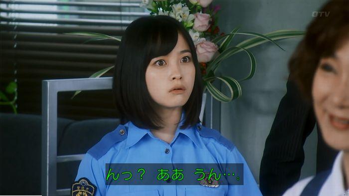 警視庁いきもの係 最終話のキャプ855