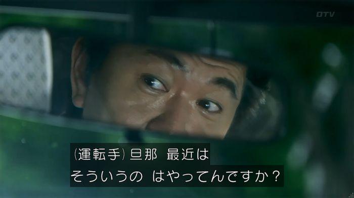 いきもの係 2話のキャプ101