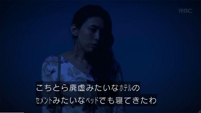 監獄のお姫さま 9話のキャプ666