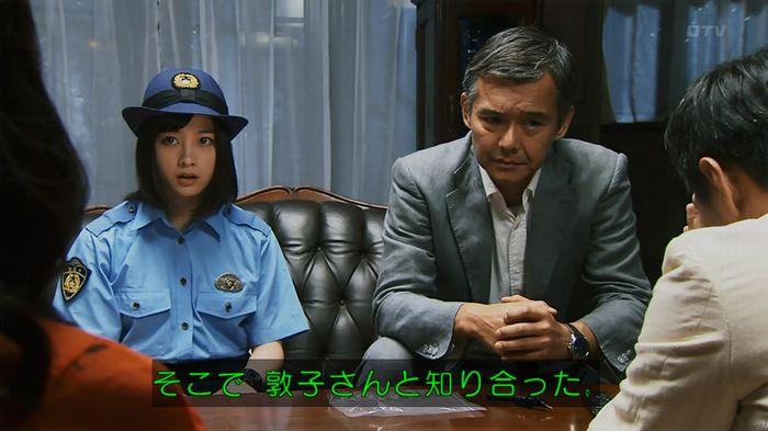 警視庁いきもの係 8話のキャプ664