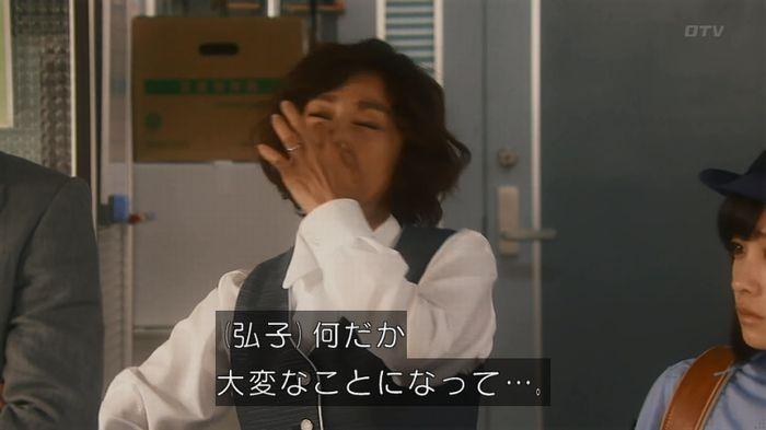 いきもの係 2話のキャプ395