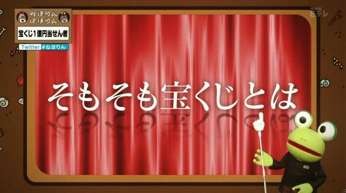 ねほりんぱほりんのキャプ47