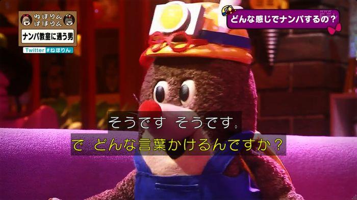 ねほりん ナンパ回のキャプ71