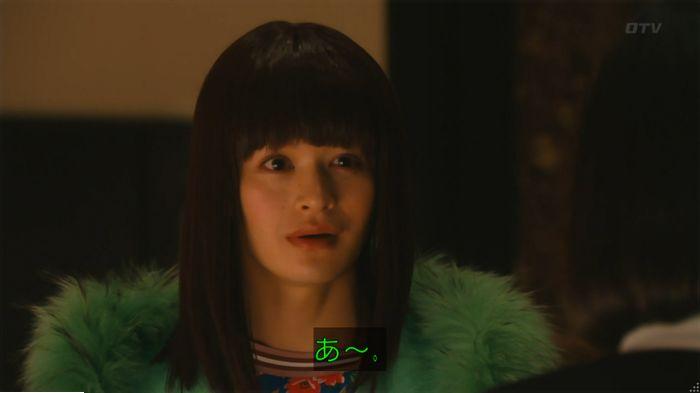 海月姫のキャプ223