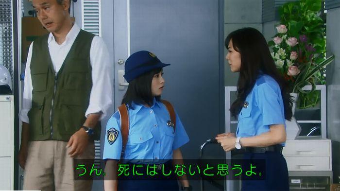 警視庁いきもの係 最終話のキャプ253