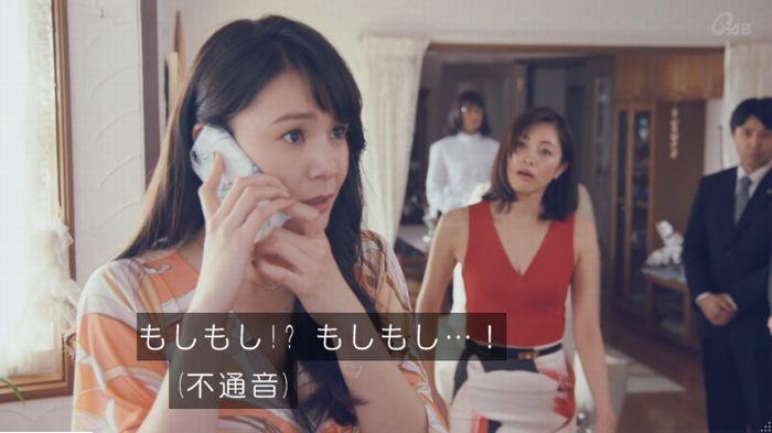 家政婦のミタゾノ 2話のキャプ684