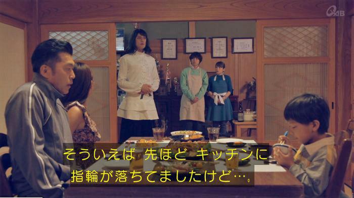 家政婦のミタゾノ 7話のキャプ332