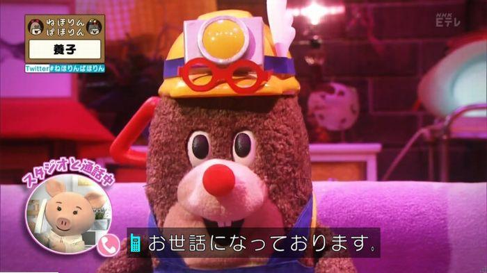 ねほりんぱほりんのキャプ487