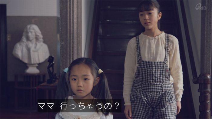家政婦のミタゾノ 5話のキャプ227