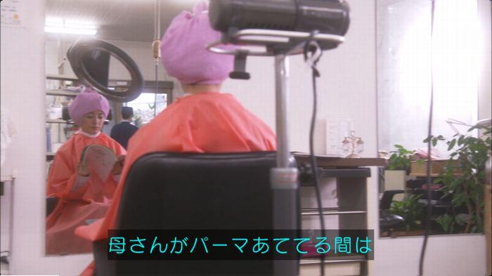 監獄のお姫さま 5話のキャプ138