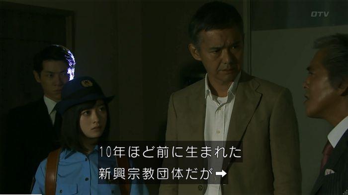 警視庁いきもの係 最終話のキャプ16