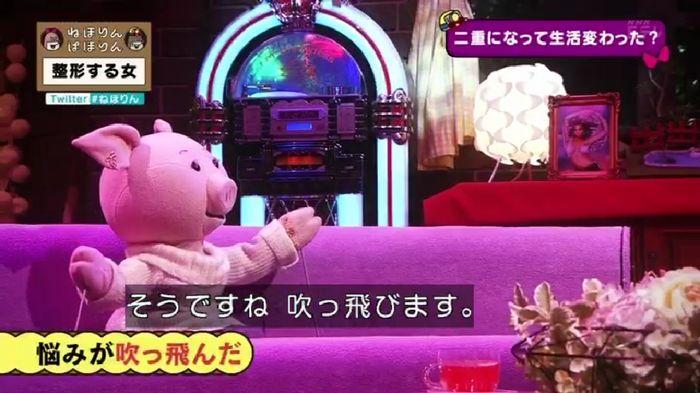 ねほりんぱほりんのキャプ234