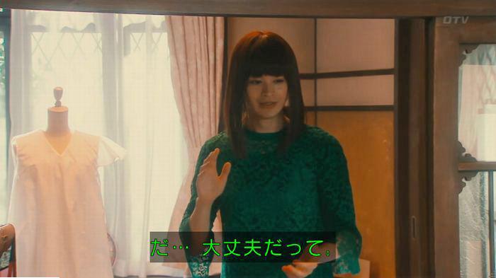 海月姫7話のキャプ393