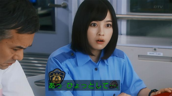 警視庁いきもの係 8話のキャプ553