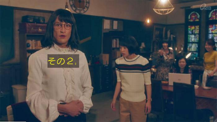 家政夫のミタゾノ6話のキャプ630