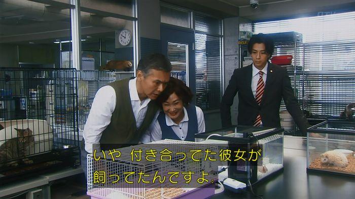 7話のキャプ83