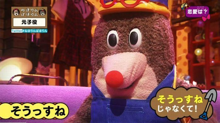 ねほりん元子役のキャプ266