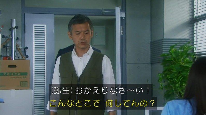 いきもの係 4話のキャプ816