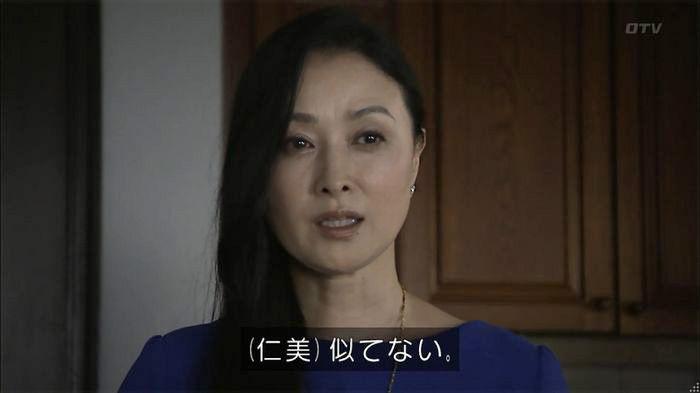 ウツボカズラの夢1話のキャプ147