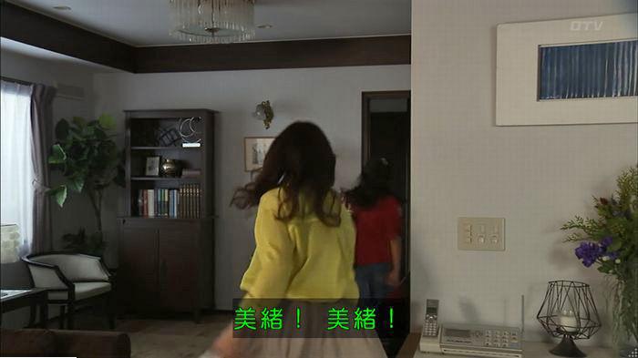ウツボカズラの夢6話のキャプ101