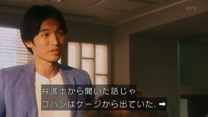 いきもの係 5話のキャプ661