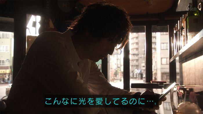 奪い愛 5話のキャプ435