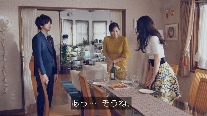 家政婦のミタゾノ 2話のキャプ296