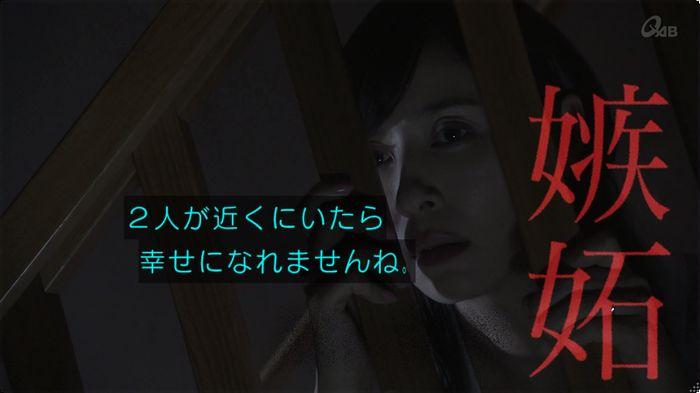 奪い愛 3話のキャプ815