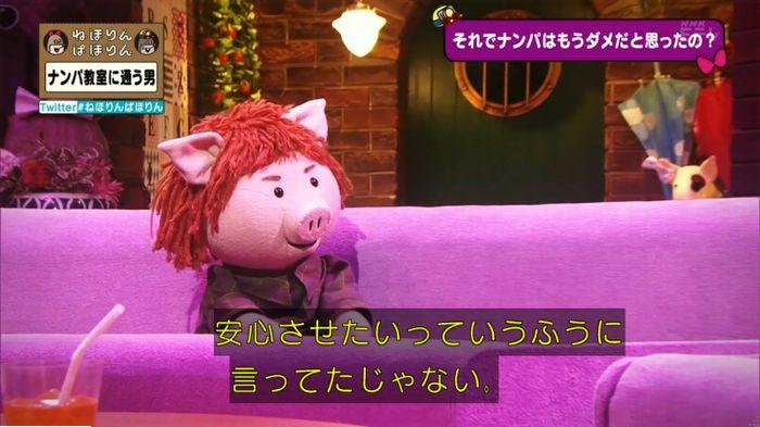 ねほりんぱほりんのキャプ98