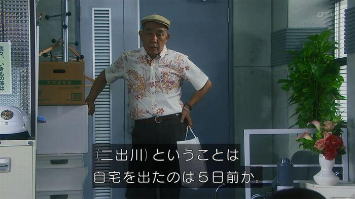 いきもの係 3話のキャプ125
