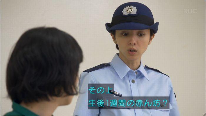 監獄のお姫さま 5話のキャプ259