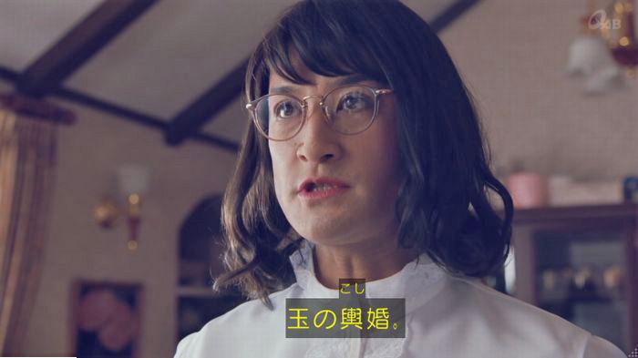 家政婦のミタゾノ 2話のキャプ213