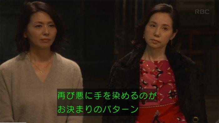 監獄のお姫さま 3話のキャプ364