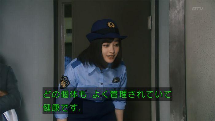 いきもの係 2話のキャプ205