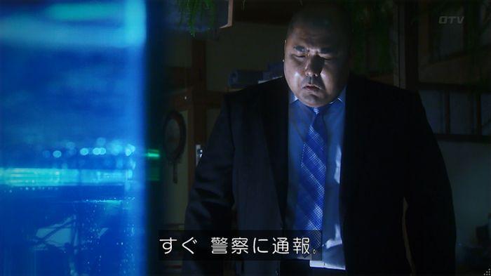 7話のキャプ243