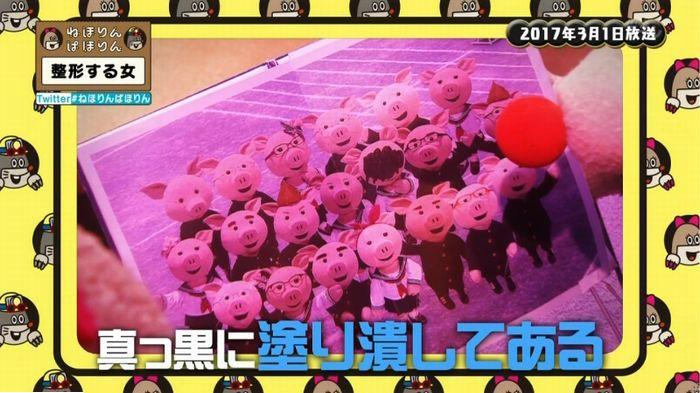 ねほりんぱほりんのキャプ312
