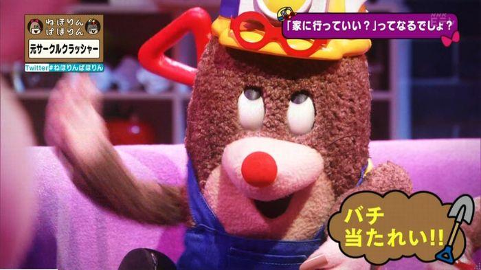 ねほりんぱほりん サークルクラッシャーのキャプ229