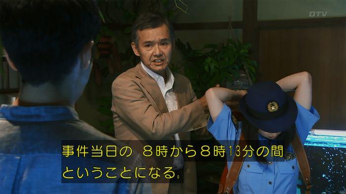 7話のキャプ729