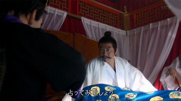 世にも奇妙な物語 夢男のキャプ12