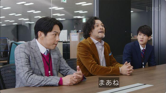 逃げ恥 8話のキャプ256