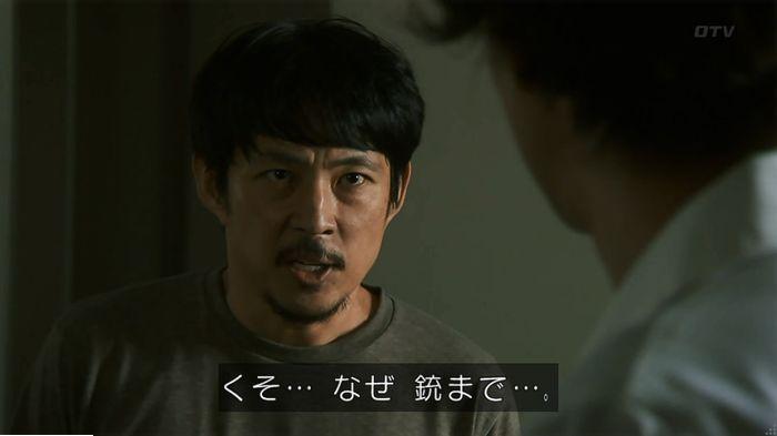 警視庁いきもの係 最終話のキャプ596
