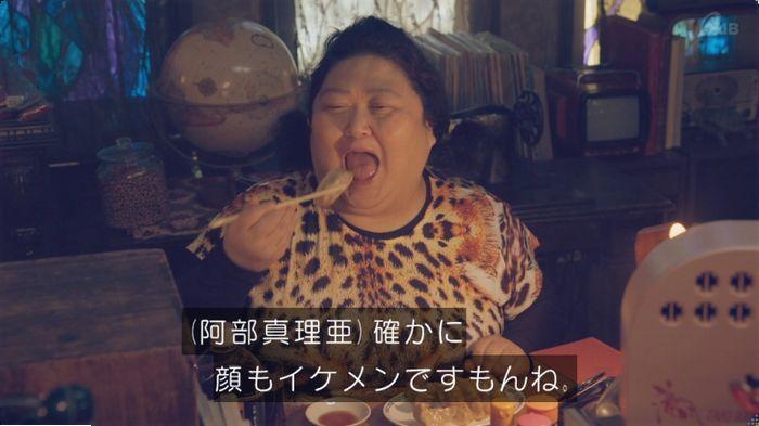 家政婦のミタゾノ 7話のキャプ56
