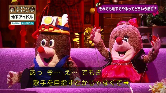 ねほりん 地下アイドル回のキャプ264