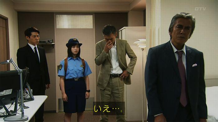 警視庁いきもの係 最終話のキャプ50