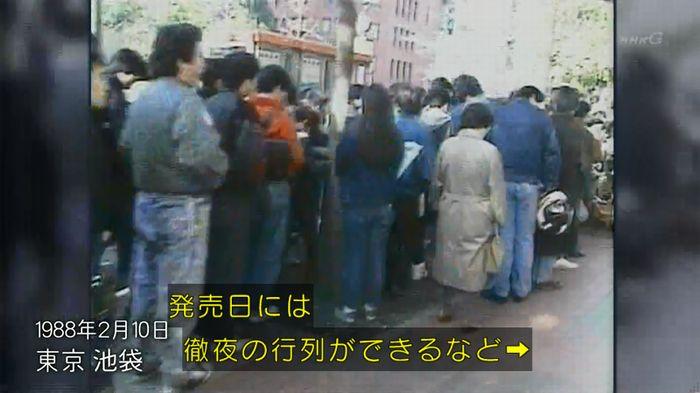 NHKドラクエSPのキャプ33