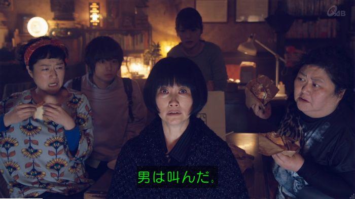 家政婦のミタゾノ 5話のキャプ58