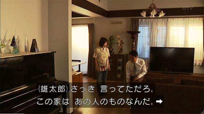ウツボカズラの夢6話のキャプ564