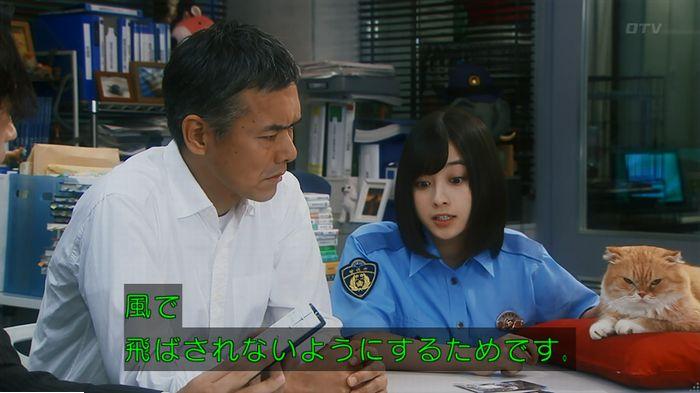 警視庁いきもの係 9話のキャプ668