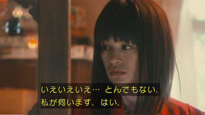海月姫7話のキャプ202